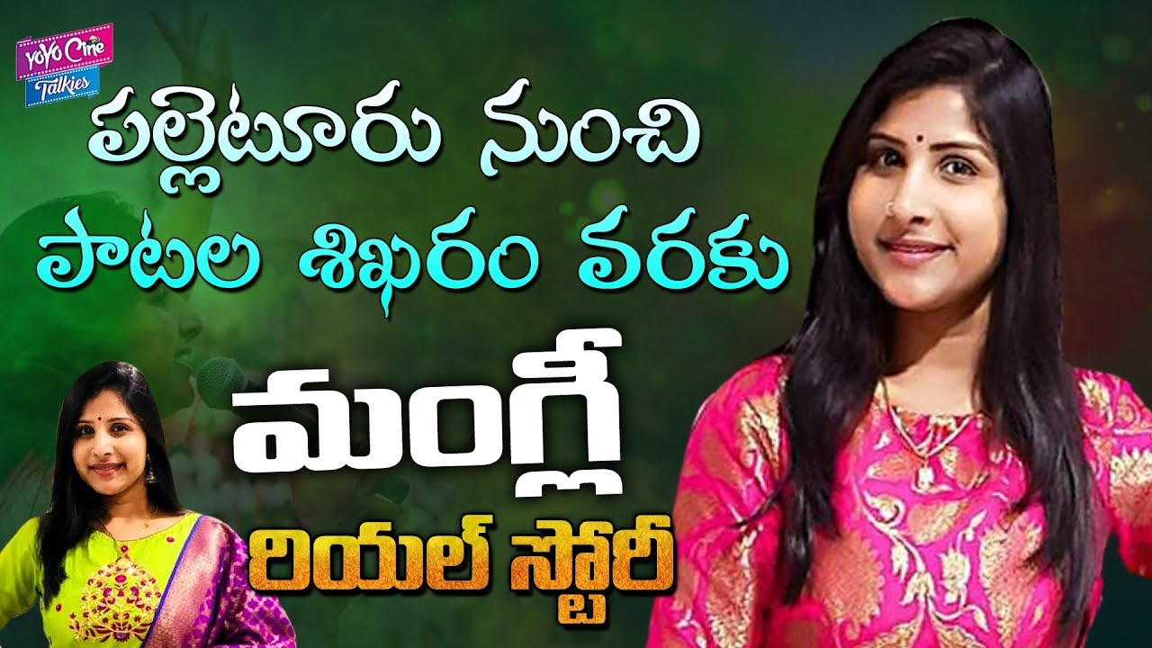 Anchor Mangli Bigg Boss Telugu Wild Card entry