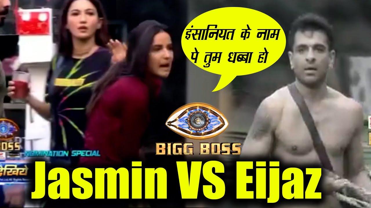 Bigg Boss 14 Jasmin Eijaz fight immunity task