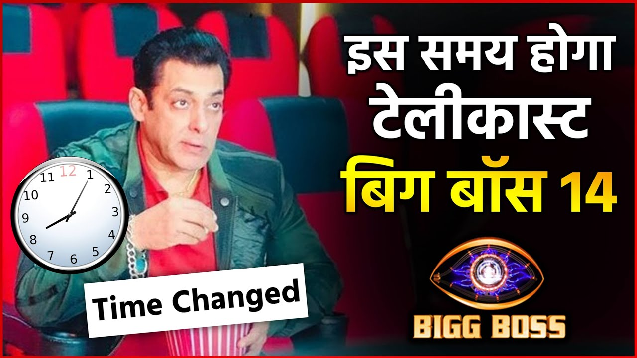 Bigg Boss 14 new time