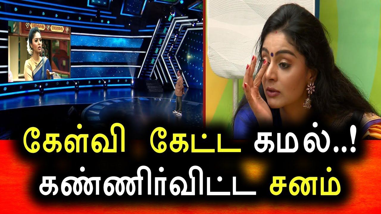 Bigg Boss 4 Tamil written update 24th october episode