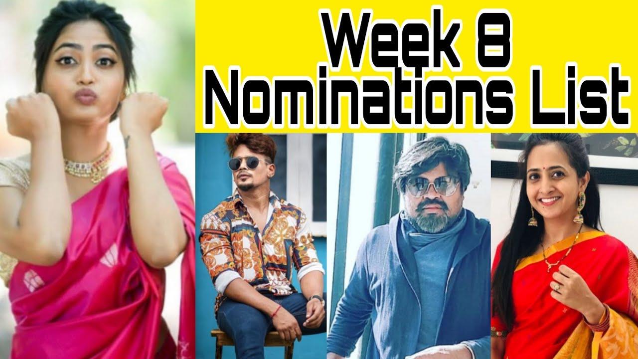 Bigg Boss Telugu Season 4 Vote Week 8 Nomination list