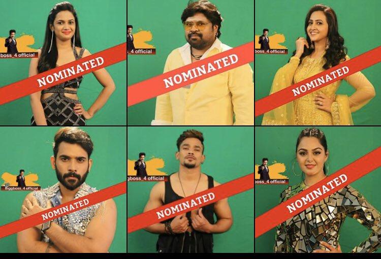 Bigg Boss Telugu Week 8 Nomination List