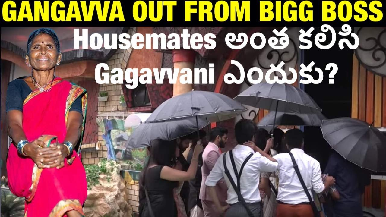 Gangavva out of Bigg Boss 4