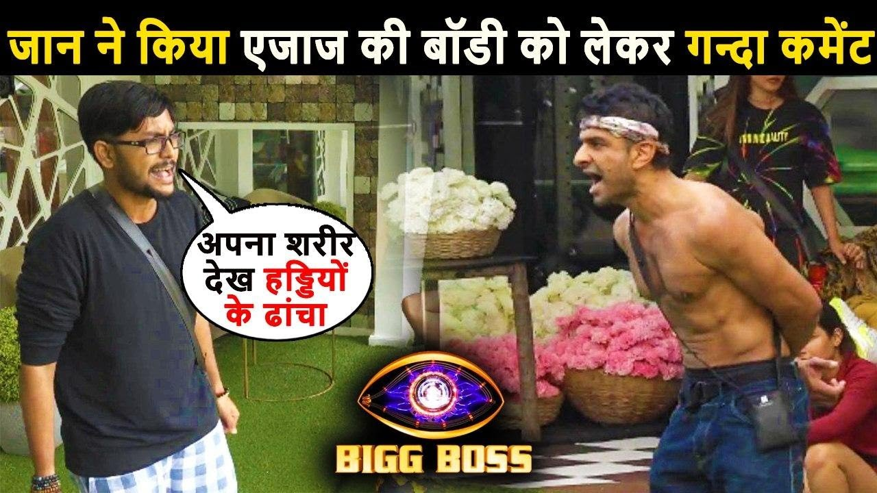 Jaan Kumar makes fun of Eijaz Khan Bigg Boss 14