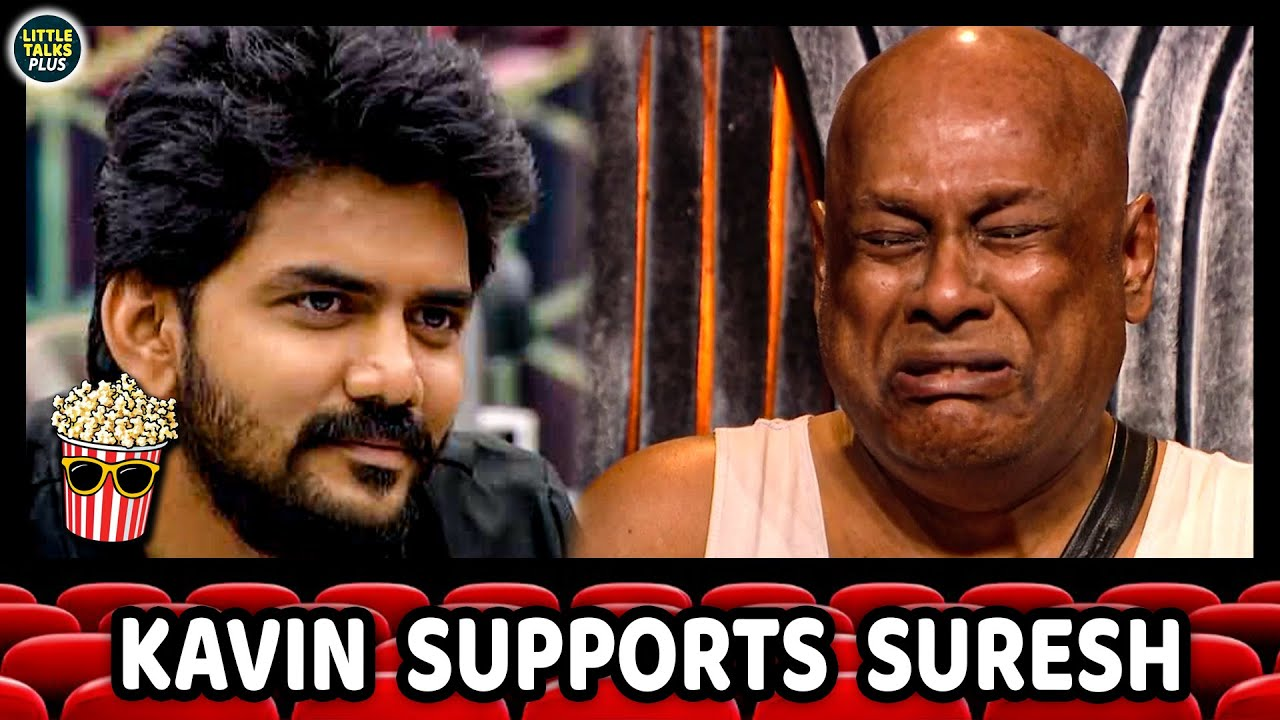 Kavin support Suresh Chakravarthy