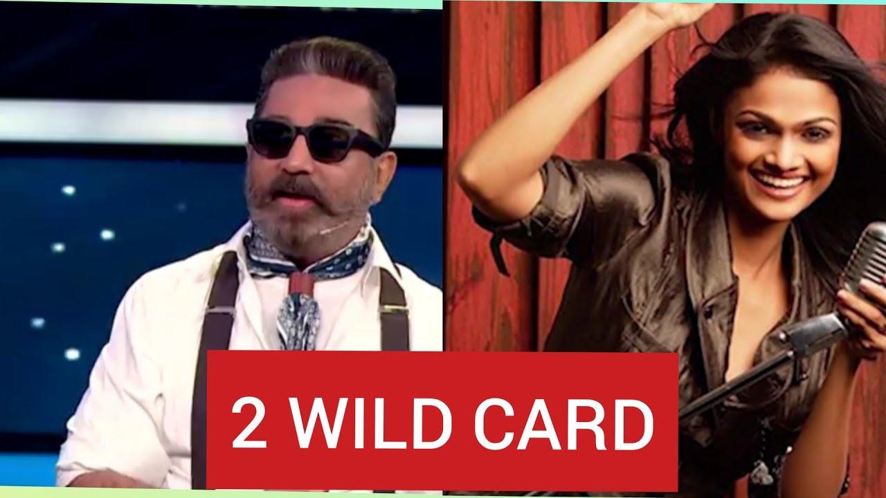 RJ Suchi Bigg Boss Tamil Wild Card