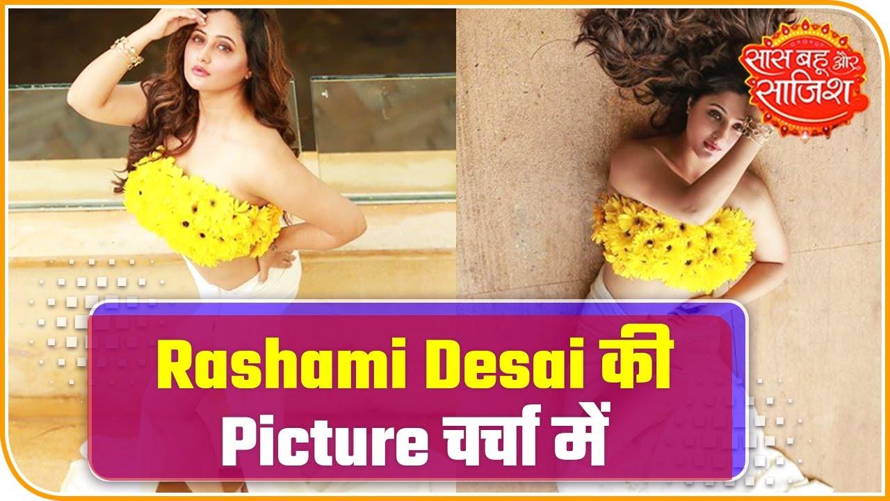 Rashami Desai latest photos